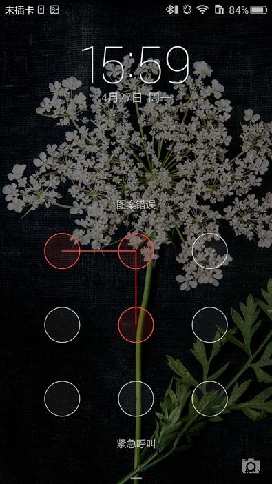 华为新旗舰P8详细评测 夜景秒iPhone 6!的照片 - 14