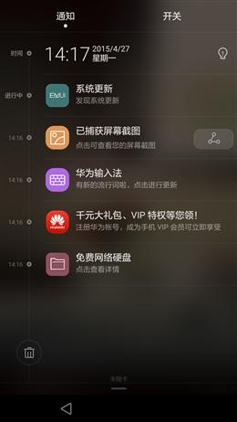 华为新旗舰P8详细评测 夜景秒iPhone 6!的照片 - 21