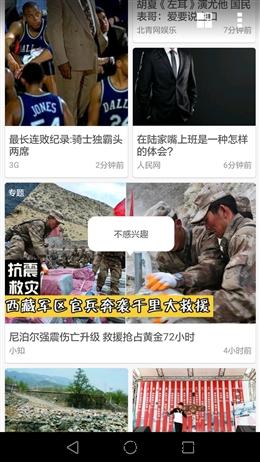 华为新旗舰P8详细评测 夜景秒iPhone 6!的照片 - 24