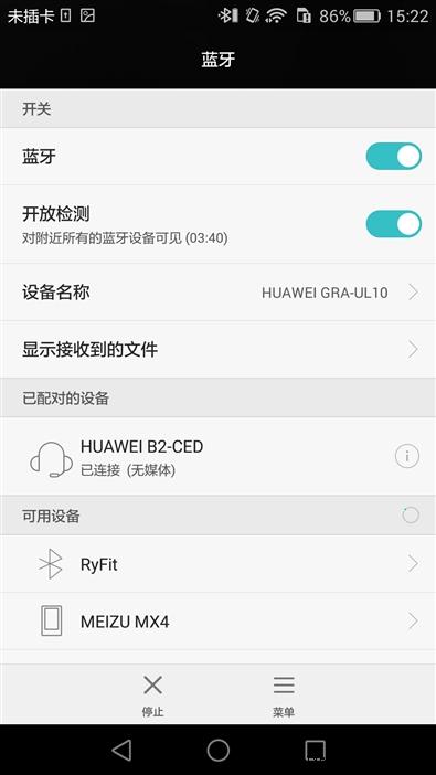 华为新旗舰P8详细评测 夜景秒iPhone 6!的照片 - 11