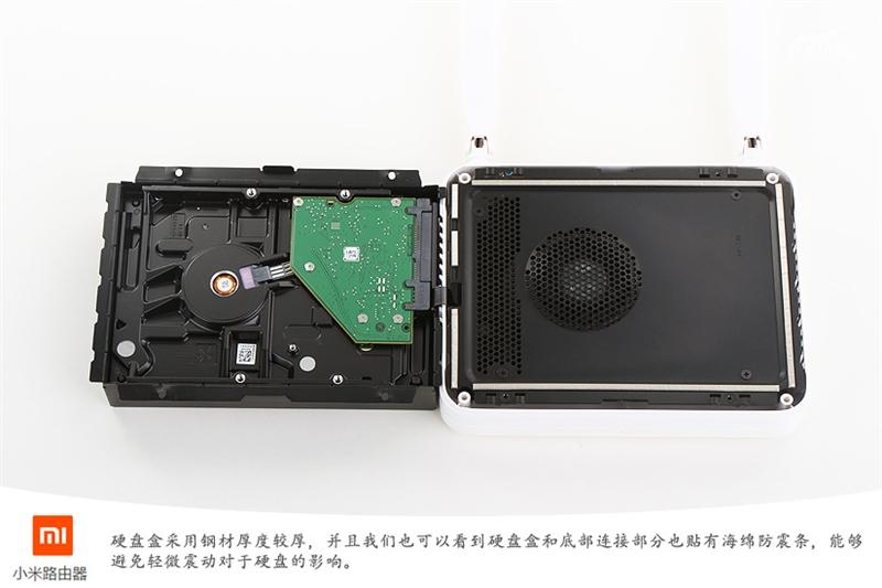 699元小米新路由器拆解:内在提升明显