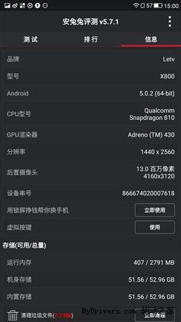乐视超级手机1 Pro评测 拍照效果秒iPhone 6的照片 - 44