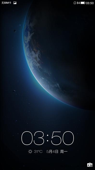 乐视超级手机1 Pro评测 拍照效果秒iPhone 6的照片 - 14