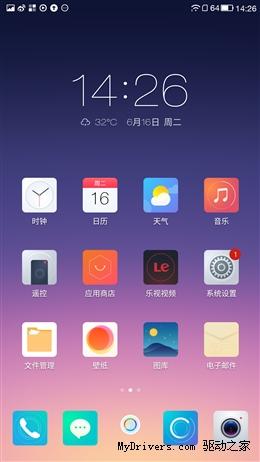 乐视超级手机1 Pro评测 拍照效果秒iPhone 6的照片 - 17
