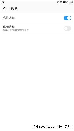 乐视超级手机1 Pro评测 拍照效果秒iPhone 6的照片 - 21