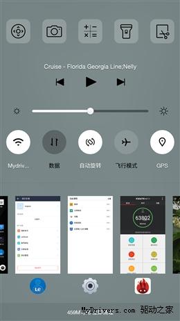 乐视超级手机1 Pro评测 拍照效果秒iPhone 6的照片 - 49
