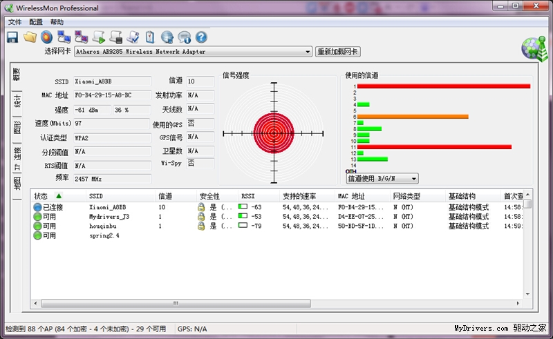小米照片备份神器!699元新版小米路由器评测的照片 - 52