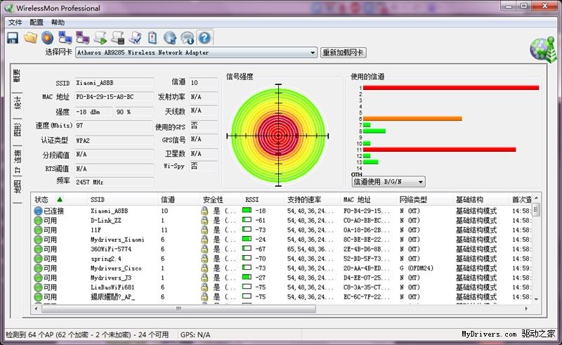 小米照片备份神器!699元新版小米路由器评测的照片 - 50