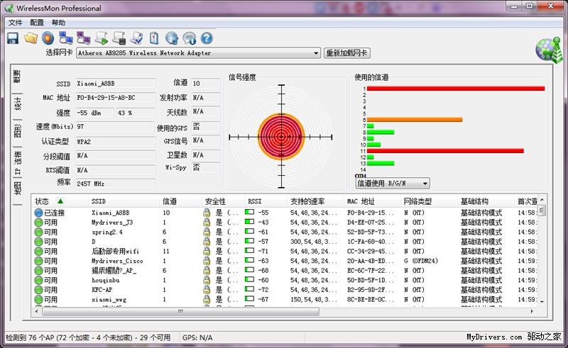 小米照片备份神器!699元新版小米路由器评测的照片 - 51