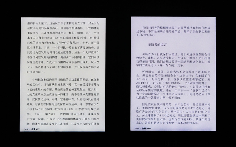 最强6寸电子书!Kindle Paperwhite 3评测的照片 - 12