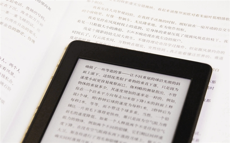 最强6寸电子书!Kindle Paperwhite 3评测的照片 - 11