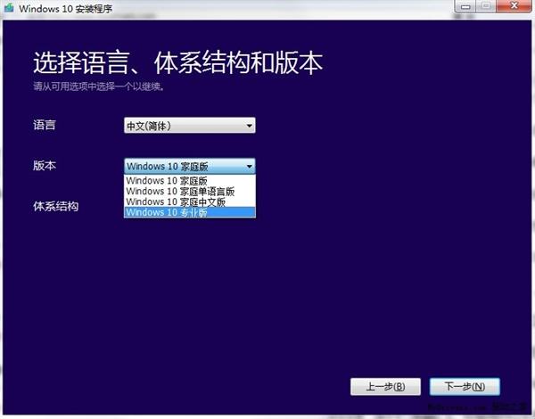 直接下载:Windows 10正式版官方原版镜像!