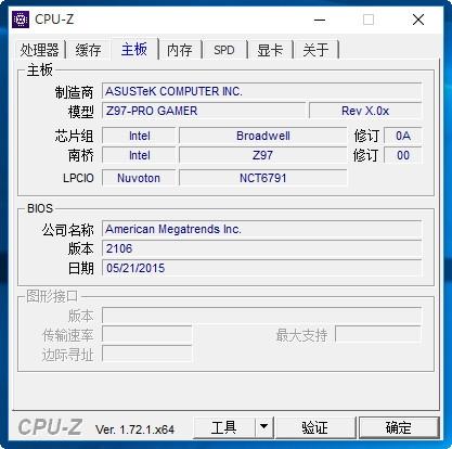 Samsung SM951 M2 SSD review  PC Gamer