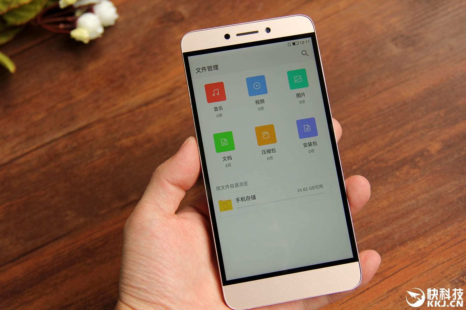 乐视手机1s评测:全金属