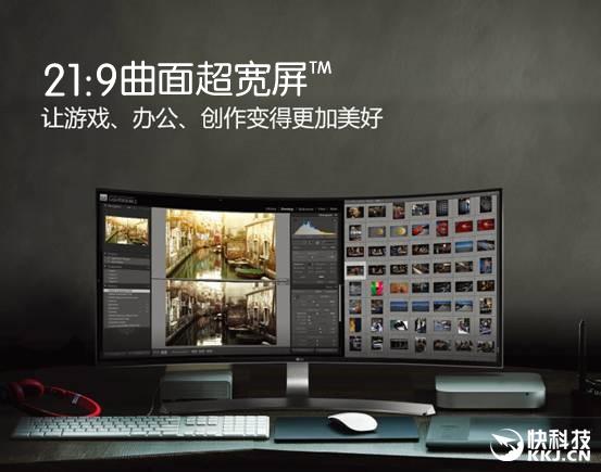 独家!LG 21:9曲面超宽屏显示器34UC98详测:震撼、惊艳