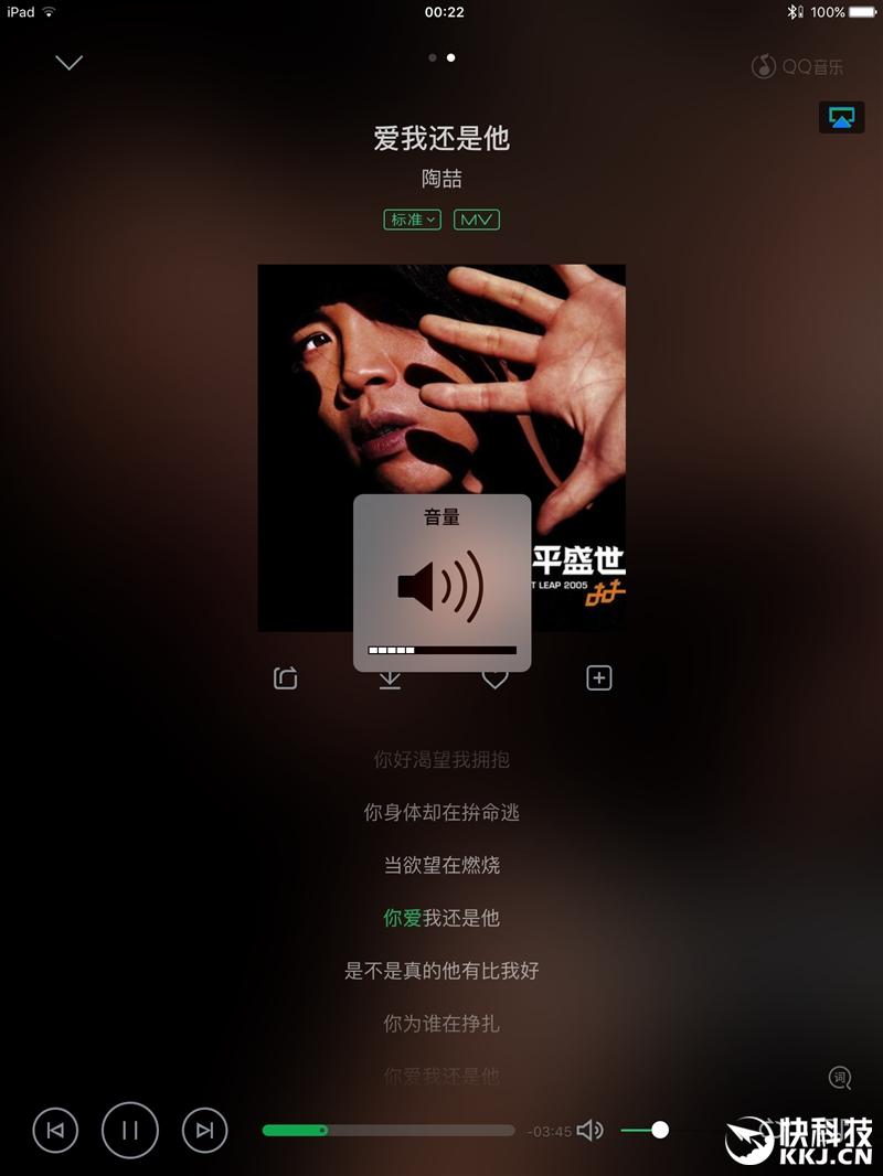 运动听歌快乐!魅族EP51蓝牙耳机评测