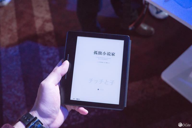 亚马逊Kindle Oasis电子书初体验:轻!薄!贵!