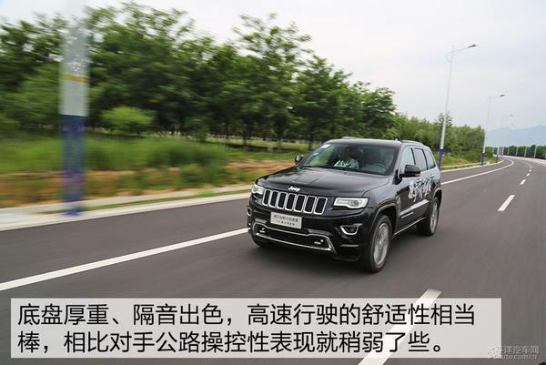 新Jeep大切诺基试驾:迄今最好用的发动机启停