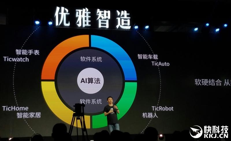 可能是东半球最好用的智能手表 出门问问智能手表Ticwatch 2首发评测
