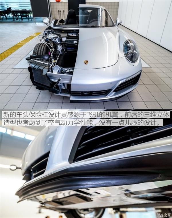 保时捷新911切割解剖:机械美学巅峰