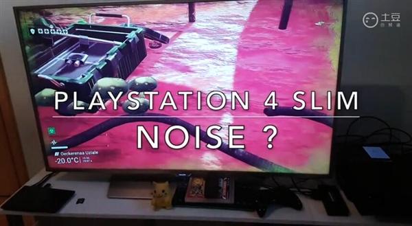 PS4 Slim运行噪音测试:安静了许多
