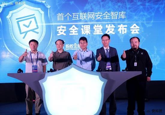 中国首个防骗知识库上线 一网打尽主流骗术