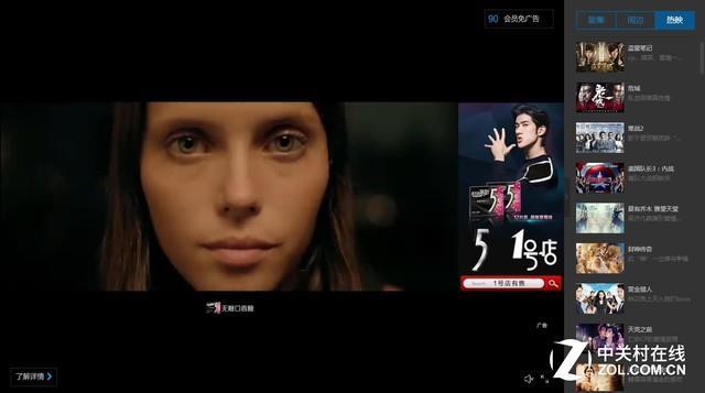 哪家VIP更值得买?四大主流视频网站对比