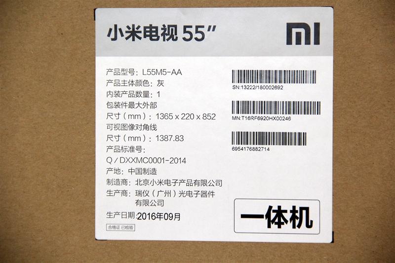 大屏4K HDR画质惊艳:55寸小米电视3S评测