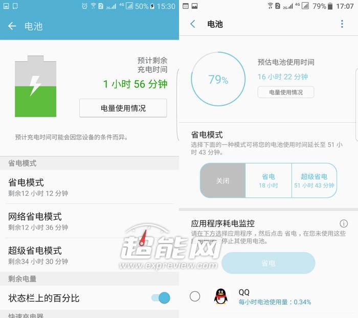 三星Galaxy S7 Edge升级Android 7.0抢先体验:全新界面