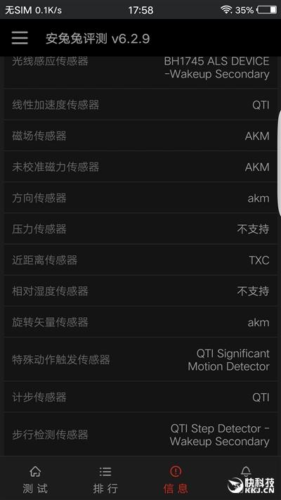 四曲面屏惊艳!vivo Xplay6深度评测:拍照很出彩