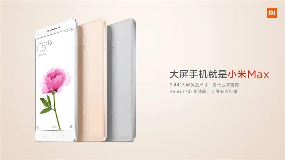 盘点小米最受欢迎的3款手机:认同吗?