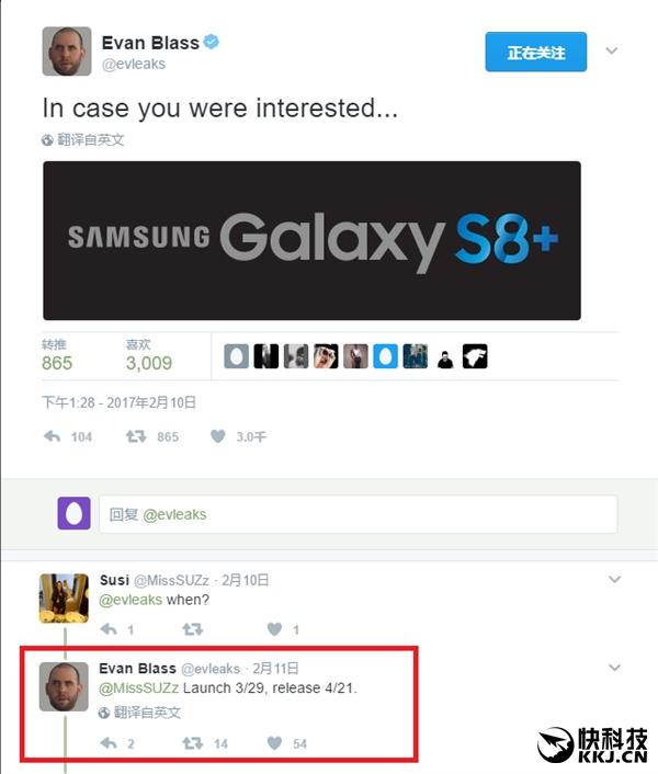 最惊艳机皇!Galaxy S8发布/开卖时间曝光
