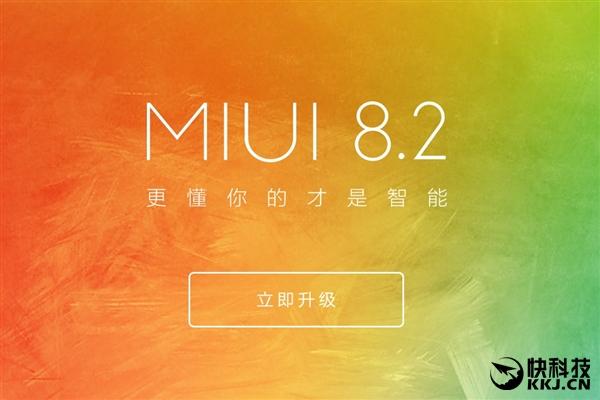 业界良心!MIUI 8.2升级列表公布:含小米2