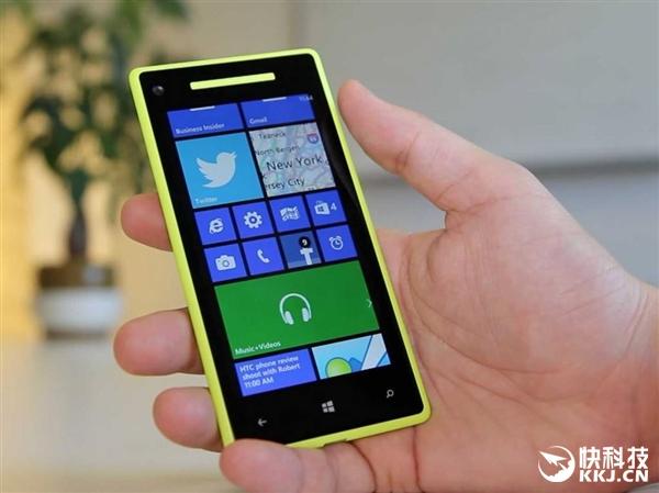Windows手机 这次真的永别了!