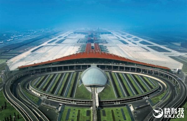 北京首都机场公布无人机禁飞区:后果很严重