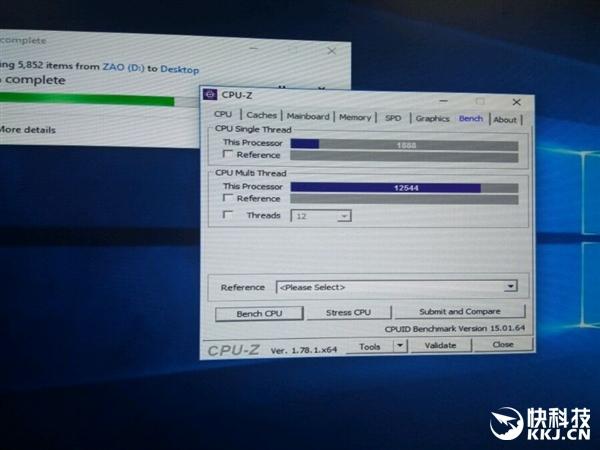 CPU-Z 1.78.3发布:加入AMD Ryzen处理器支持
