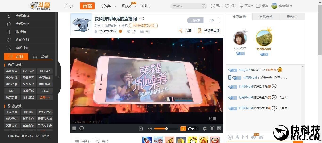 华为荣耀v9/荣耀8青春版现场视频体验来了!图片