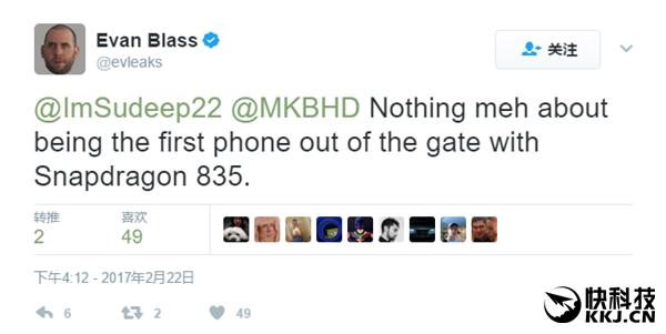 首發驍龍835!三星Galaxy S8+配置全曝光:6.2寸曲屏