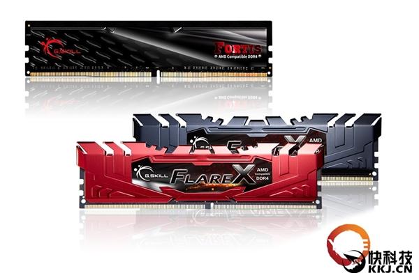 芝奇发布64GB DDR4-3466内存:专为AMD Ryzen优化