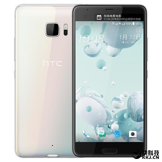 5088元!HTC U Ultra国行预售:蜜汁自信