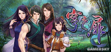 中英文版《轩辕剑外传:穹之扉》PS4版3月23日发售!卖185元