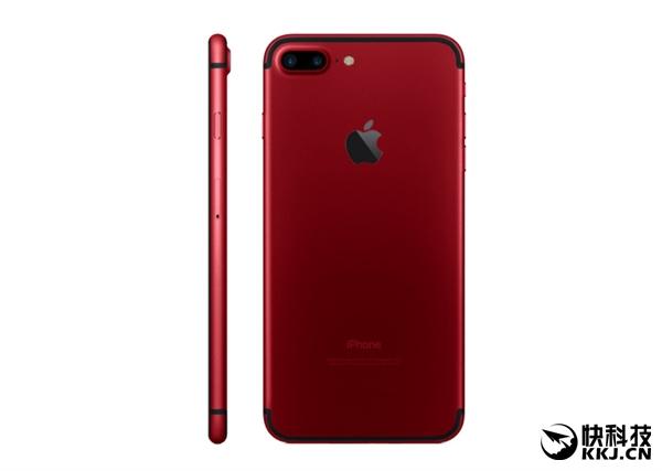 苹果新品发布会时间曝光:新iPhone/iPad都来了