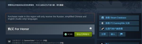育碧Uplay国区商店上线:全部简体中文,游戏售价与Steam国区相同