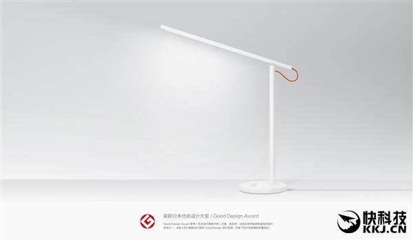 小米的第一次:米家led智能台灯斩获德国if设计金奖图片