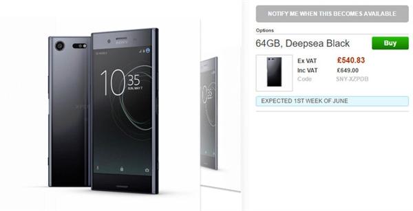 4K屏+骁龙835!索尼XZ Premium上架:5400元