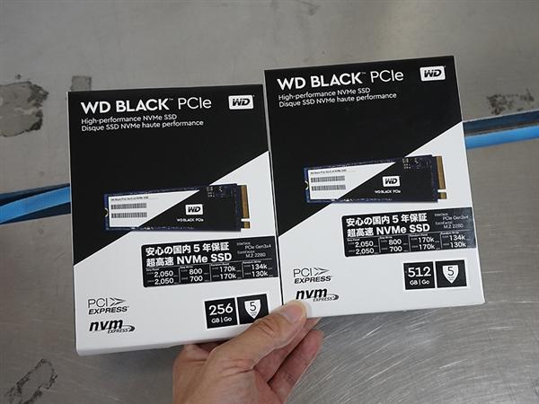 西数首款PCIe M.2黑盘上市:恐怖2050MB/s!