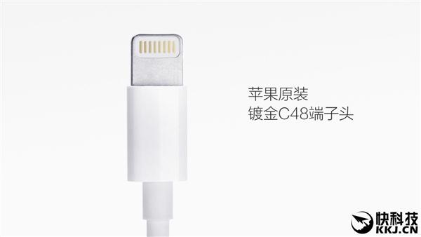 苹果数据线为啥那么贵?终于明白了