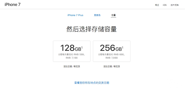 7000元起!iPhone 8确定使用OLED屏:成本飙升