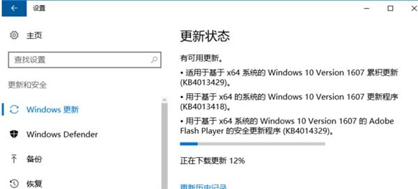 固态盘用户快升!微软推Win10更新补丁:大小