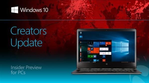 Windows 10 Build 15060预览版发布:让Bug无处可藏